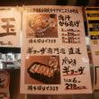 【贅沢昼ごはんツーリング】伊丹の「必死のパッチ製麺所」