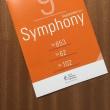 アレクサンドル・ヴェデルニコフ+東響でシベリウス「交響曲第1番」,ストラヴィンスキー「詩篇交響曲」他を聴く~第653回定期演奏会  /  東響プログラム Symphony 9月号から「休憩」表示へ