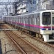 京王9000系・地上線用8両編成