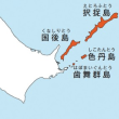 平和条約締結で2島返還?