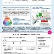 JASOマンション耐震セミナー 2018
