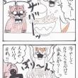 キッチンうずら(27)