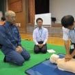 6/20  授業参観、救急救命講習への参加、ありがとうございました。