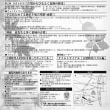 歴史に憩う橿原市博物館で「秋季企画展」12月17日(日)まで/寺口忍海古墳群を紹介!(2017 Topic)