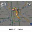 Road to Tokyo その105
