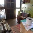 旅するコーヒー