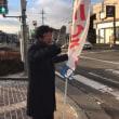 12月12日飯田へ