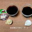 二つのゼリー(カフェゼリーとコーヒーゼリー)