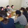 7月28日(土)『気づきを深める日本の神様カードとオリジナルカード作成講座全6回』開講します。