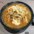 麺匠玄龍ララガーデン長町店の味噌らーめん(煮卵入り)・950円☆