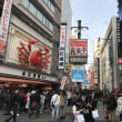 大阪を支える原動力。