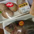 魚介3種盛り……千円でオツリ