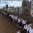地震 大阪で震度6弱 週明けラッシュ直撃 「一緒にいた子が」通学路の児童、犠牲に / 毎日新聞