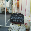 2017夏☆まちゼミ 壁に穴!?床に傷!?困らない「コマッタ!」どうしてますか?