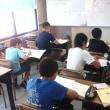昨日、全国統一小学生テスト終了しました。