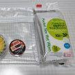 ダイソー: Wファスナービニールネットケース、型抜きマスキングテープ、ノンアルコール除菌ポケット...