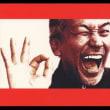 玉置浩二「 ニセモノ 」2000年