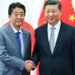 日中首脳会談で得した中国【石平のChina Watch】