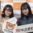 「ラジオ日本、カントリー・ガールズの只今ラジオ放送中!!」第137回 (11/19)