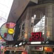 551蓬莱 本店へ
