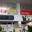 6/19撮影から戻り札幌にいます