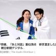 「氷屋と対話する小平奈緒」