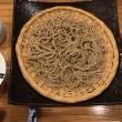 田川市伊田の「蕎麦切り 斜坑」
