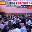 ウオーキング・川コース→昼食・お茶→アメフト加害者記者会見