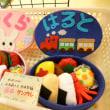 手作り♡フェルトおもちゃの店頭販売開催中(*^^*)レンタルボックスのフリマボックスミオカ店