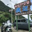 2017/08/30@伊豆散歩