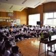 愛知県立幸田町立南部中学校にて講演