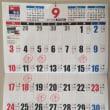 9月のカレンダーです。(*^_^*)
