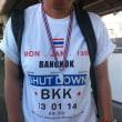 タイ-バンコクでのデモ速報【2014年1月13日】SHUT DOWN BANGKOK 2014