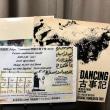 【タイムテーブル&ZINE目次公開】4/22(日)『盤魔殿 Disque Daemonium 圓盤を廻す會』一周年記念「積極的に踊らせるDJバトル」開催  #風営法
