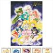 美少女戦士セーラームーン25周年記念切手シート