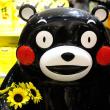 駅にもくまモン-熊本県熊本市:熊本駅