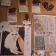 かまぼこ板で作った101匹の猫のブローチ展