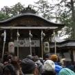 田村神社 厄除大祭