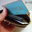 カードの分別・整理にも OK ・・ミニ財布