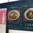 18506 麺や 福座@金沢 12月13日 牡蛎ラーメン第2弾は塩!「淡麗塩ラーメン」