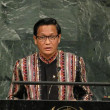 <第72回 国連総会>ミャンマー:スー・チー氏、国連総会欠席で批判回避? 副大統領が代わりに演説