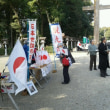 建国記念の日活動