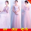 明るく薄めのピンクカラードレスで女性らしさ満点!