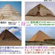 地震が多発する日本列島には、5,000余りの地場調整のピラミッドがあるというのに!!