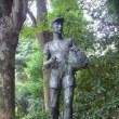 広尾-有栖川宮記念公園-麻布十番-六本木