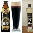 独歩ビールと岡山ジン