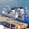 """韓国 換装済の科学調査船""""探求22号""""が投入される 近海資源調査拡大・強化"""