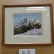 七宝焼きの風景画