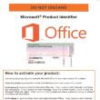 Office 2013 OEM使用価格