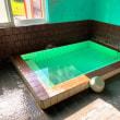虹の湖温泉(平川市切明)